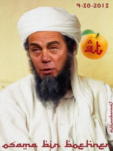 OSAMA BIN BOEHNER (THE ORANGE FATWA)